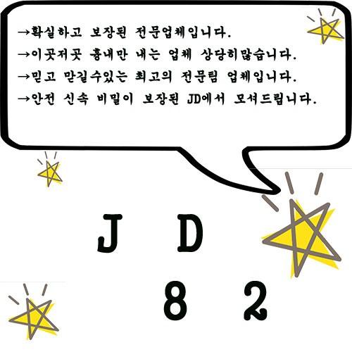 1654d8a400d4f21b3e4b1360fa92add.jpg